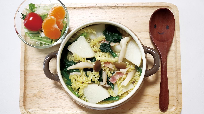 長芋とほうれん草のスープパスタ
