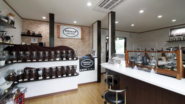 BIWANO52 Coffee Factory
